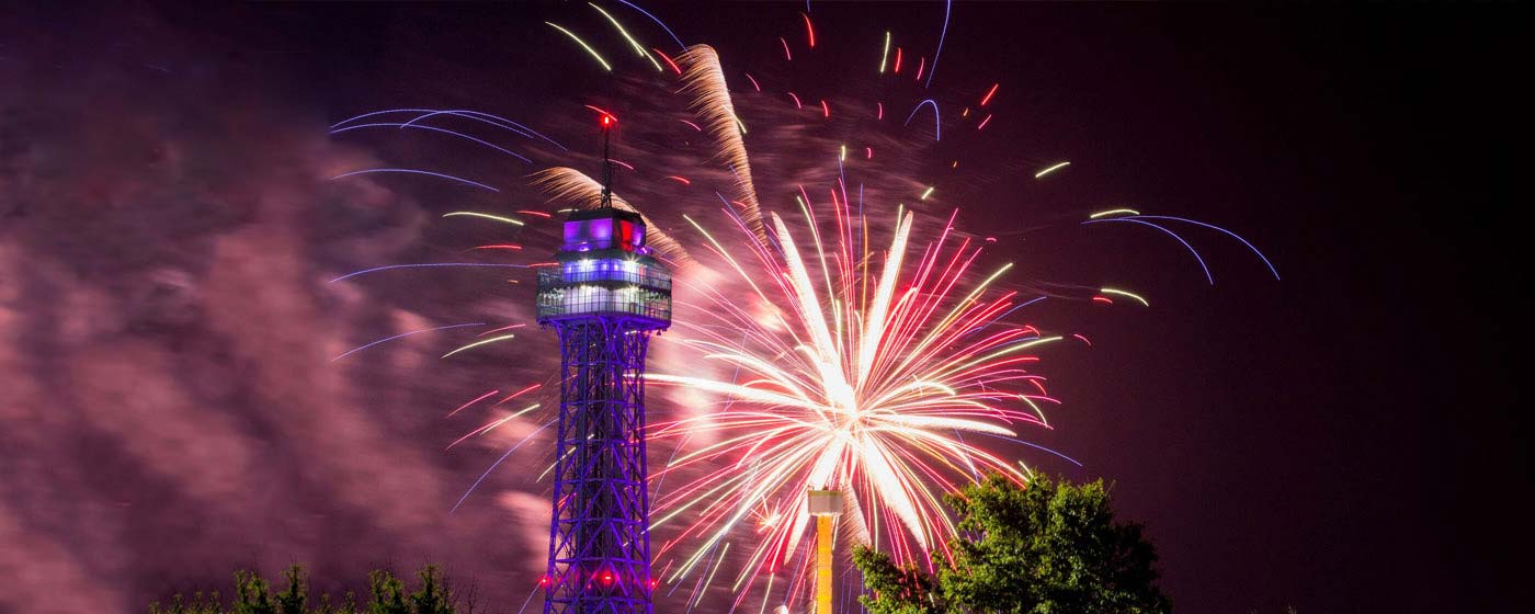 Cincinnati Events at Kings Island